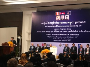 2019 Cambodia outlook conference に高橋会長 出席1