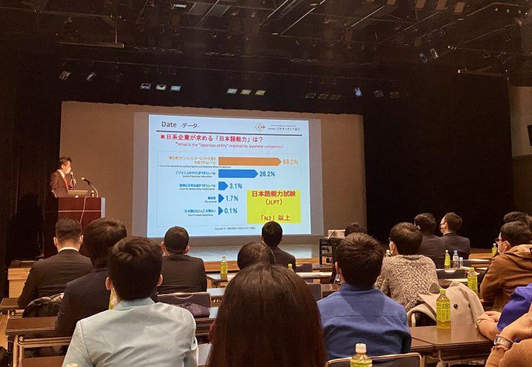 日本カンボジア協会後援「日本企業と在日カンボジア留学生協会 ネットワーキングセミナー」