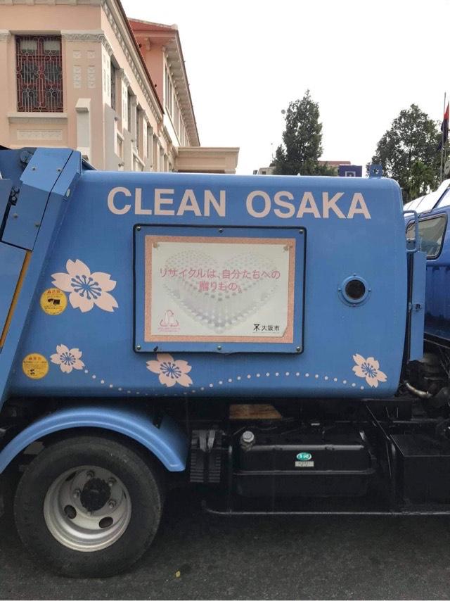 ゴミ収集車カンボジアでの活躍