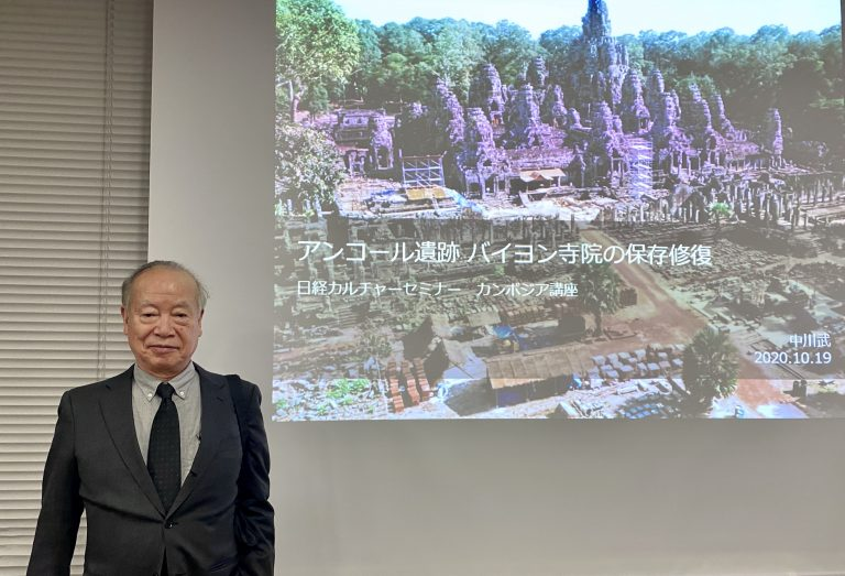 日経カルチャーセミナー「カンボジアを知る アンコール遺跡の魅力」第1回目