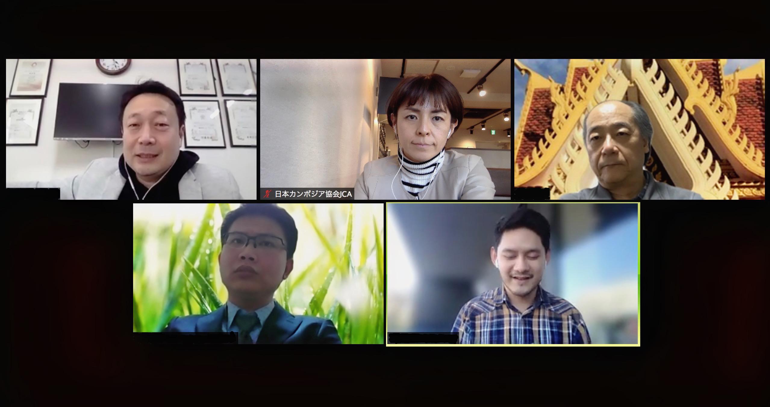 CSAJ(在日カンボジア人留学生協会)オンラインミーティング