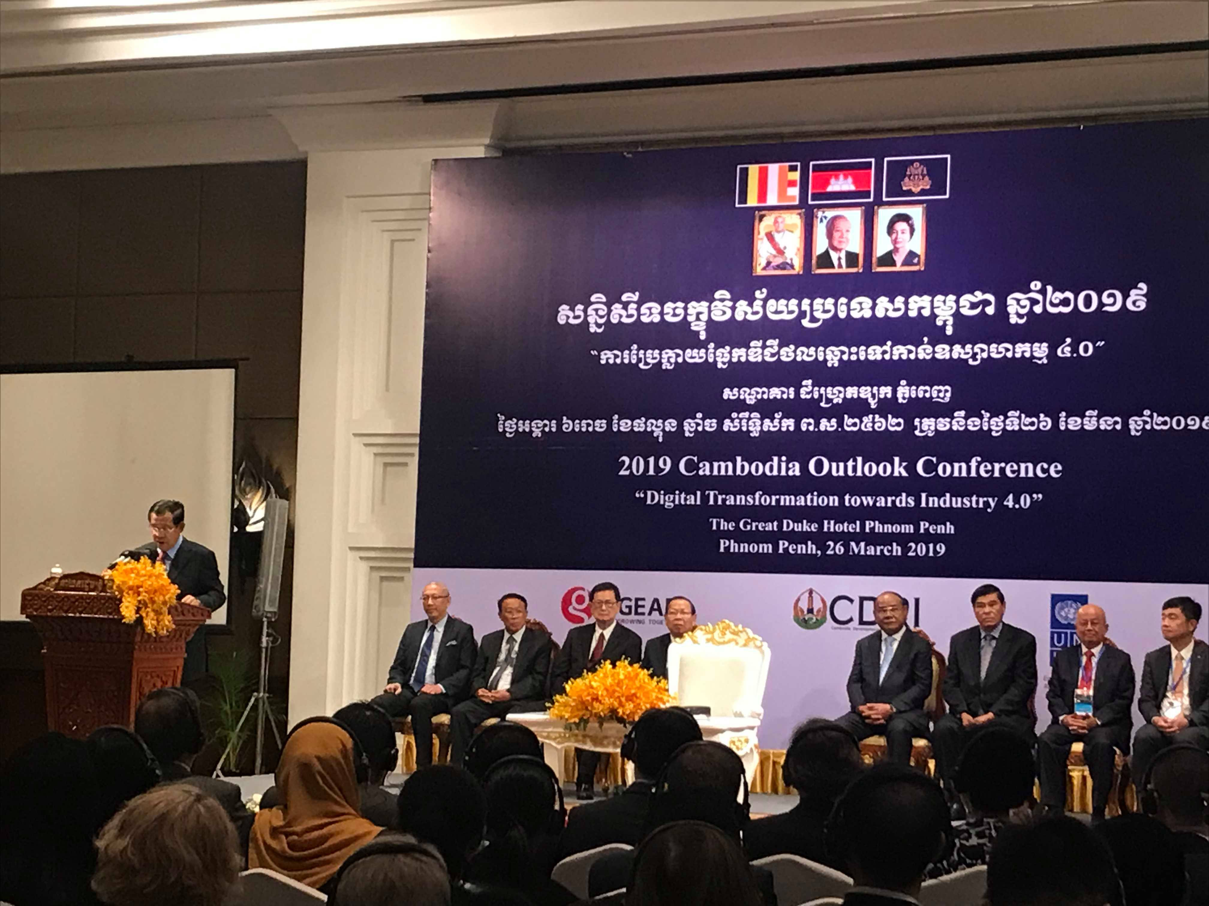 2019Cambodia Outlook Conference