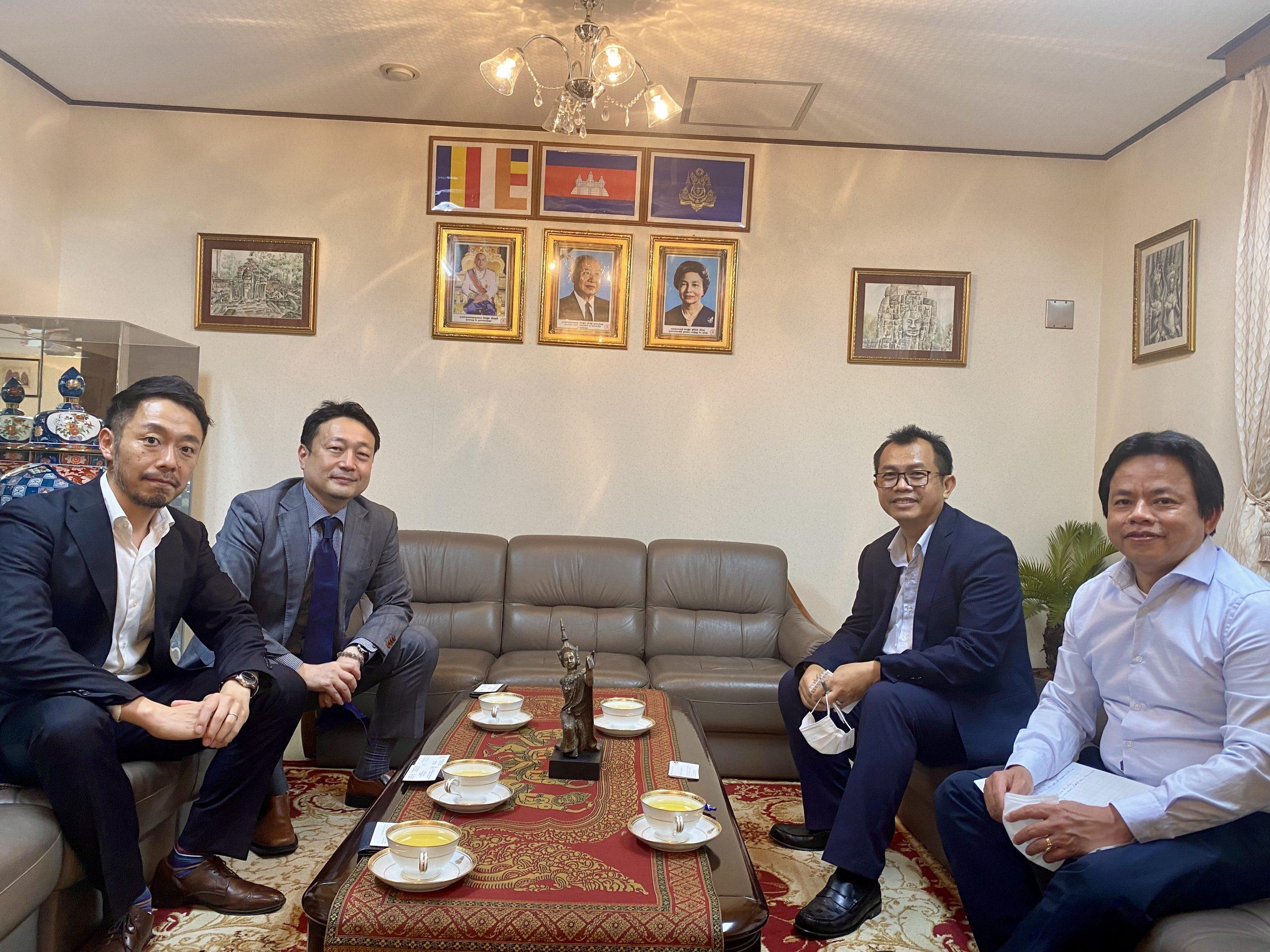カンボジア大使館打ち合わせ